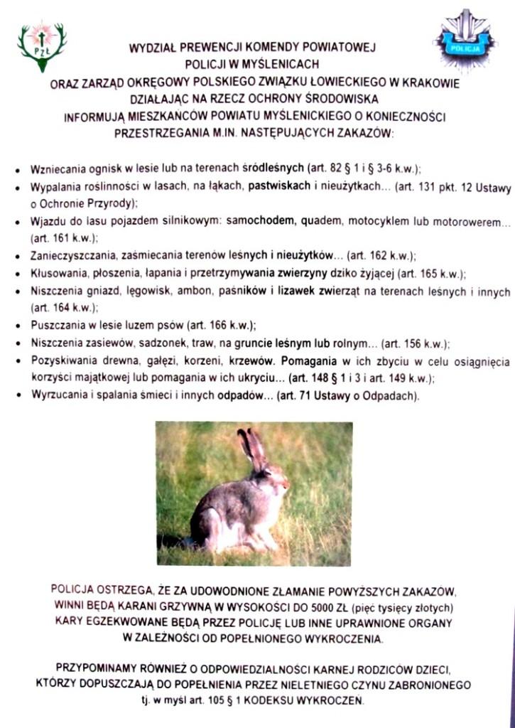 Komunikat Komendy Powiatowej Policji
