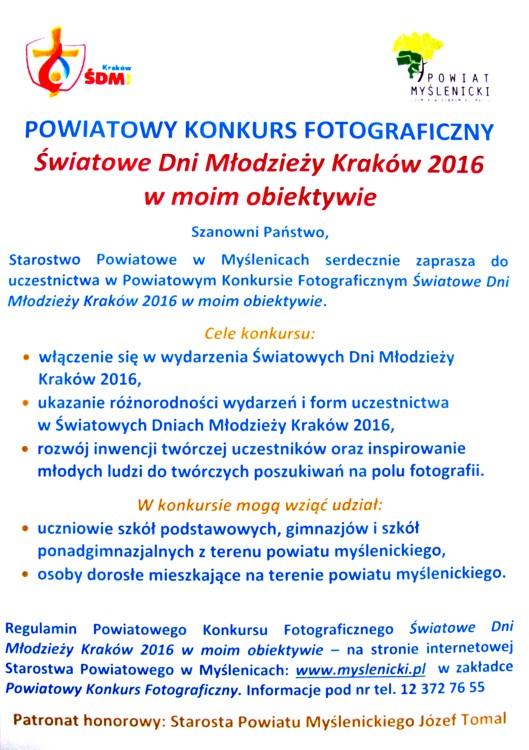 """Powiatowy Konkurs Fotograficzny """"ŚDM Kraków 2016 w moim obiektywie"""""""